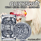 美國Fleshlight-Quickshot-Vantage...