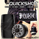 美國Fleshlight-Quickshot-Boost 潮...