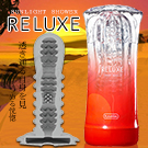 RELUXE SUNSET OASIS 落綠洲風晶透自慰杯-...