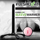 美國Fleshlight-Sleeve Warmer 專屬加...