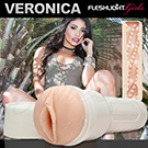美國Fleshlight-Veronica Caliente...
