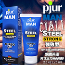 德國pjur-MAN Steel Strong Gel 活力...